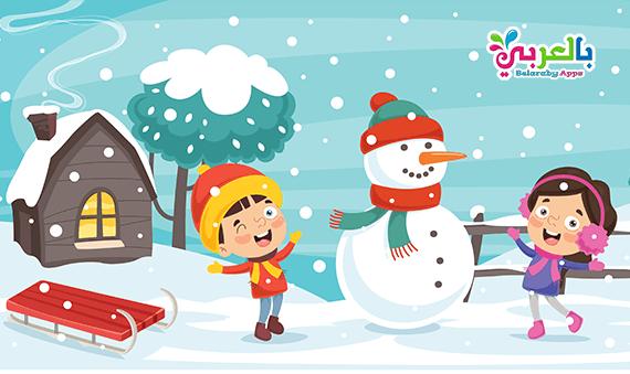 رسومات اطفال ملونة عن فصل الشتاء صور كرتون عن الشتاء للاطفال بالعربي نتعلم In 2021 Snowman Coloring Pages Printable Snowman Snowman Crafts