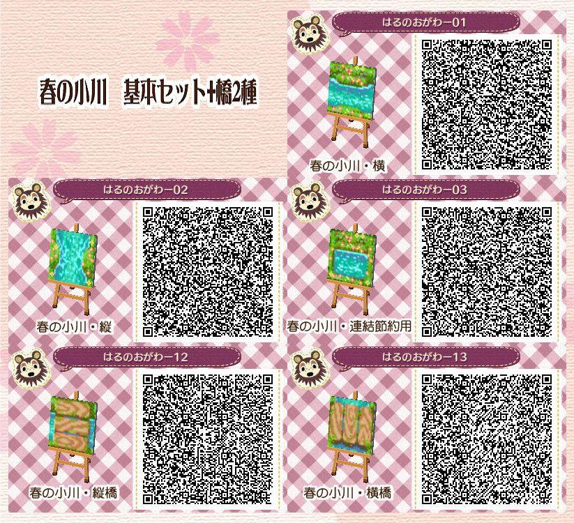 Animal Crossing New Leaf Hhd Qr Code Paths Credit Animal