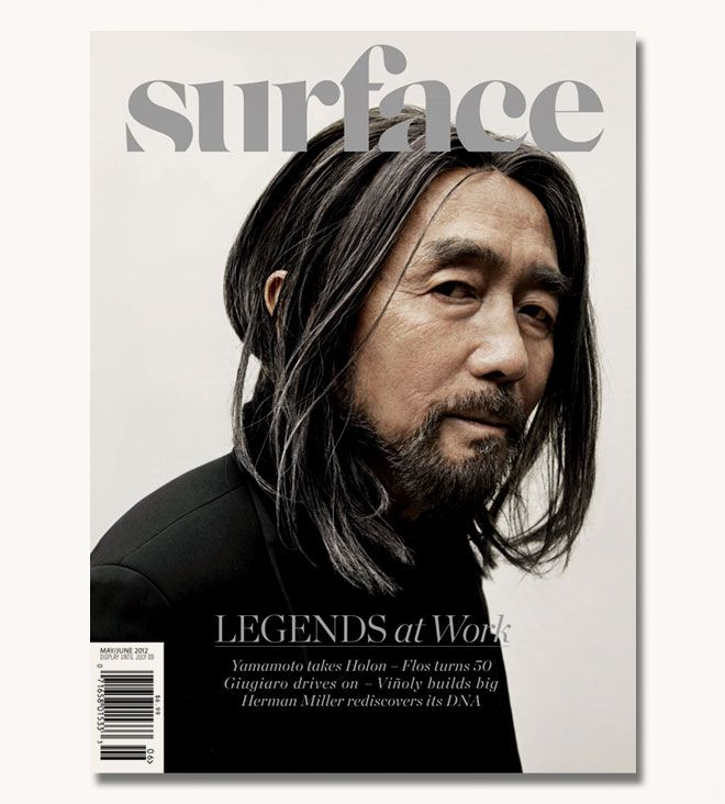 Surface Magazine, May June Issue