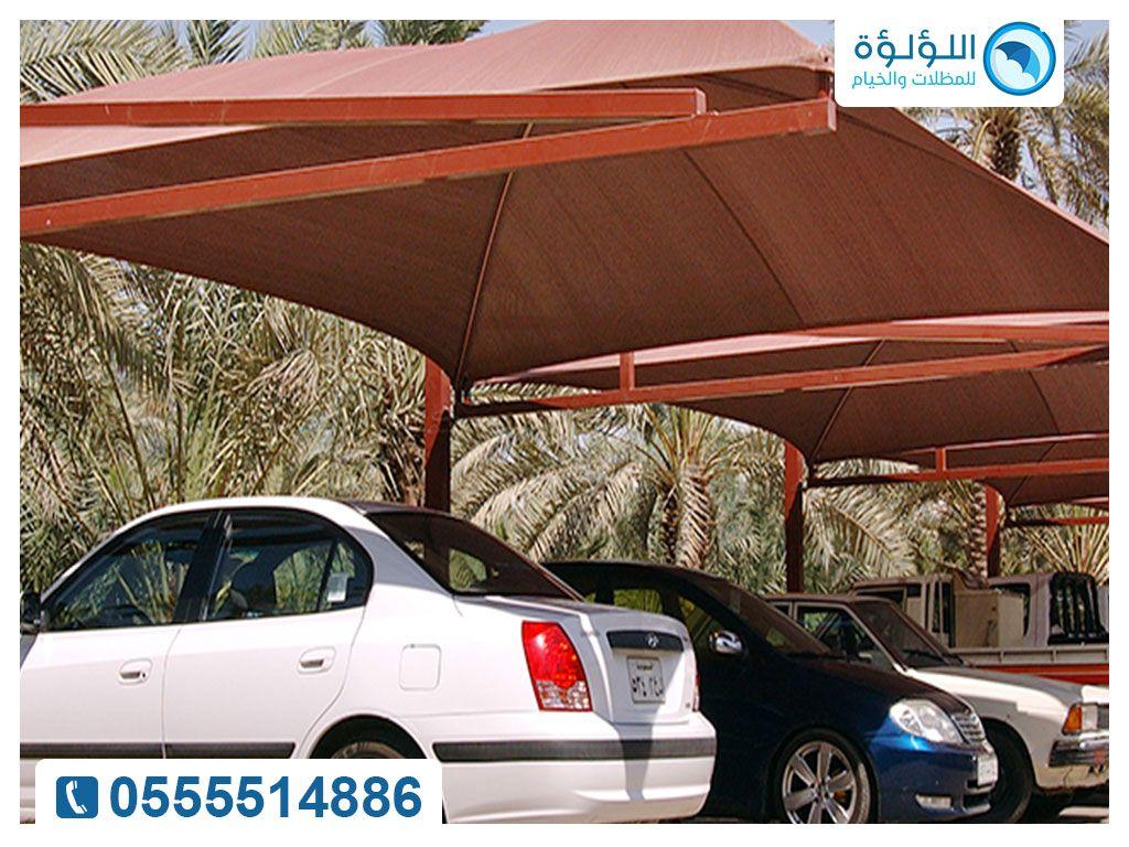 خصومات مميزة علي جميع انواع مظلات سيارات من خلال شركة الؤلؤة و هي تعتبر من كبري شركات مظلات في الامارات المتخصصة في صناعة المظلات و Outdoor Tent Outdoor Decor