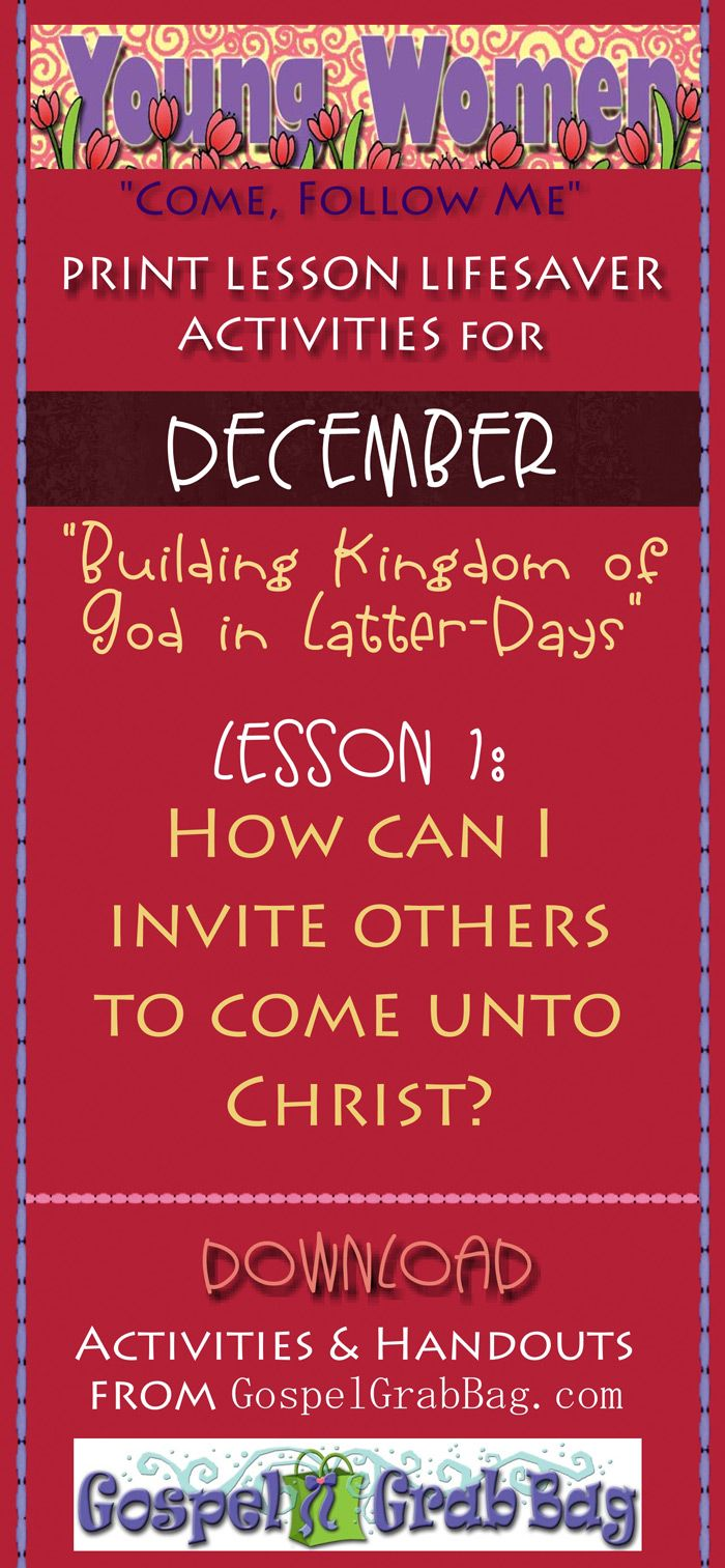 """Young Women """"Come Follow Me"""" Lesson Lifesavers for DECEMBER, Theme: """"Building the Kingdom of God in the Latter-Days"""" – Lesson 1: How can I invite others to come unto Christ? – DOWNLOAD lesson activities and handouts from GospelGrabBag.com, by Mary H. Ross, Author and Jennette, Guymon-King, Illustrator"""