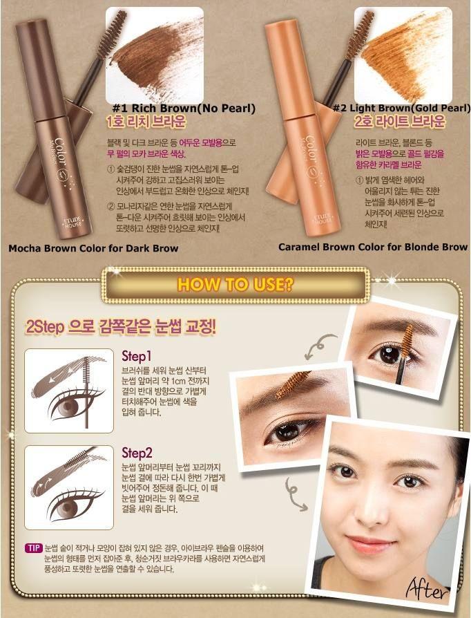 How to draw Korean eyebrow? | Korean makeup and skincare ...