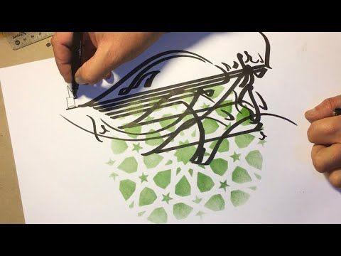 Neat Arabic Calligraphy Handwriting Quote Writing Youtube Calligraphy Handwriting Handwriting Calligraphy