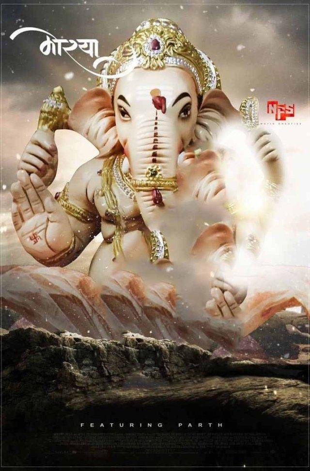 Ganesh Chaturth Editing Background Ganesh Chaturthi Photos Editing Background Studio Background Images