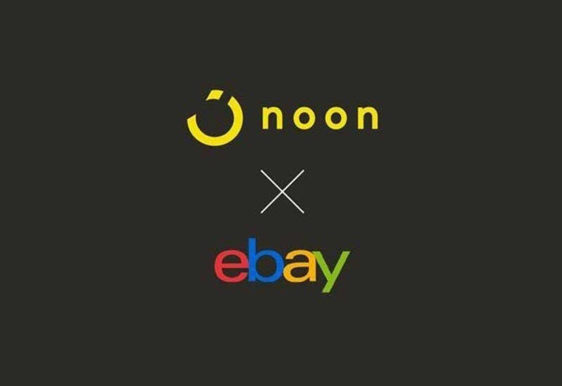 الصفحة غير متاحه Ebay Bring It On Region