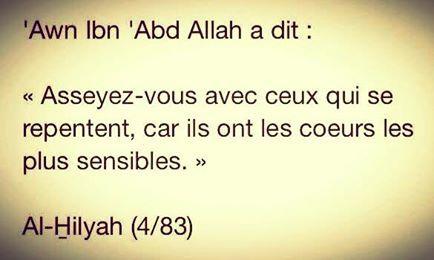 Repentir Invocation Islam