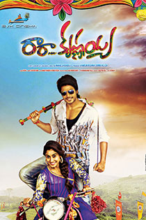 Ra Ra... Krishnayya (2014) Telugu in Ultra HD Einthusan