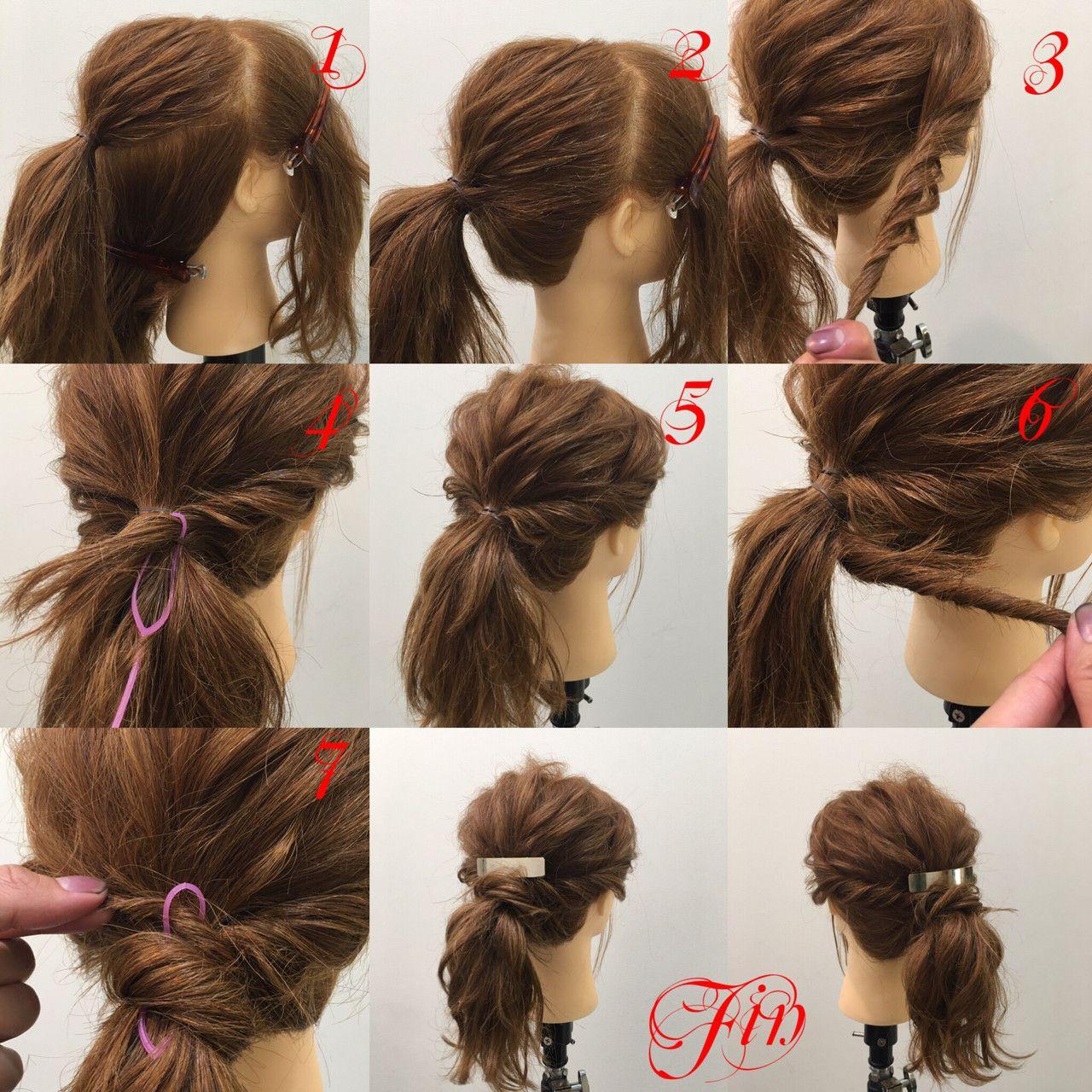 ミディアムポニーテールアレンジ 1 横と後ろを分けて耳より少し高い位置で結びます 2 下の髪を1番と一緒に結びます 3 横の髪を捻ります 4 アレンジスティックを使って横の髪をゴムに入れます 5 反対側をすると写真の様になります 6 ポニーテールの髪を少し取り