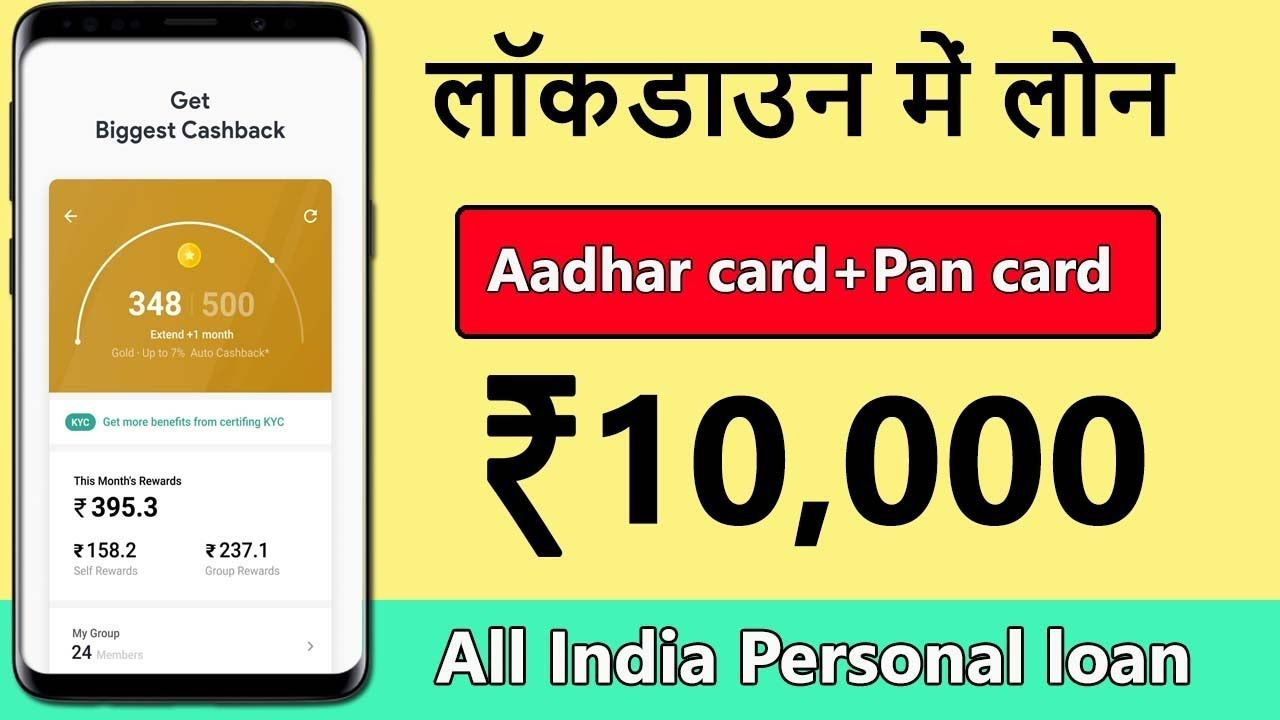 How To Apply Personal Loan Personal Loan Apply Online India Instant In 2020 Personal Loans How To Apply Apply Online