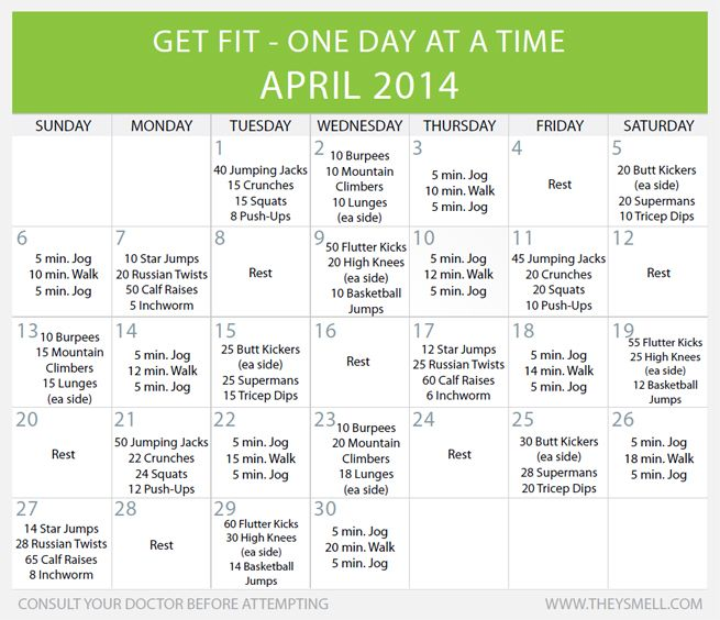 Get Fit In 2014 Daily Beginner Workout Plan For April O Healthy Lifestyle Chicago Area Mom Blogger