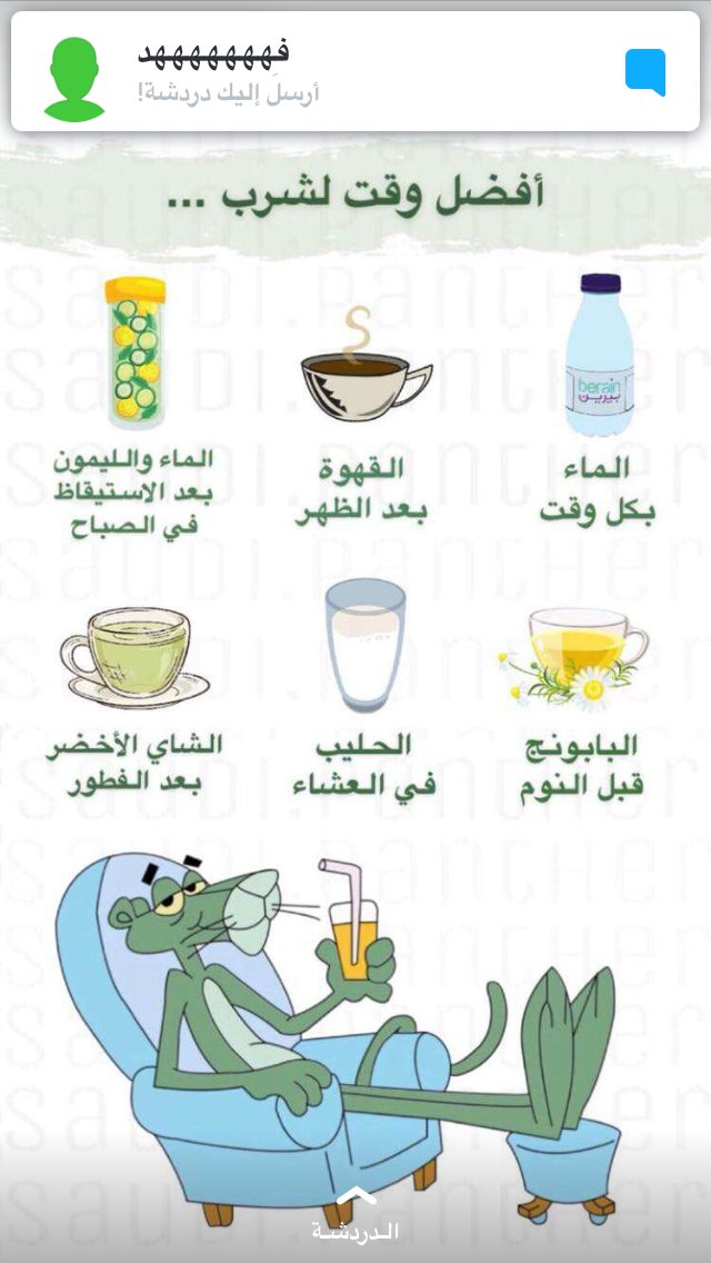 Pin By Ibtissam Kachchach On ع ن اليوميه Health Facts Fitness Health Fitness Nutrition Health And Fitness Expo