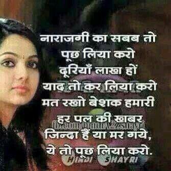 Kis Baatpe Naraj Ho Kis Baatka Hai Gum Zinda Hai Vohto Pucho