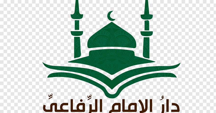 Islam Logo Mosque Islam Png Pngwave Symbols Of Islam Islamic Design Mosque