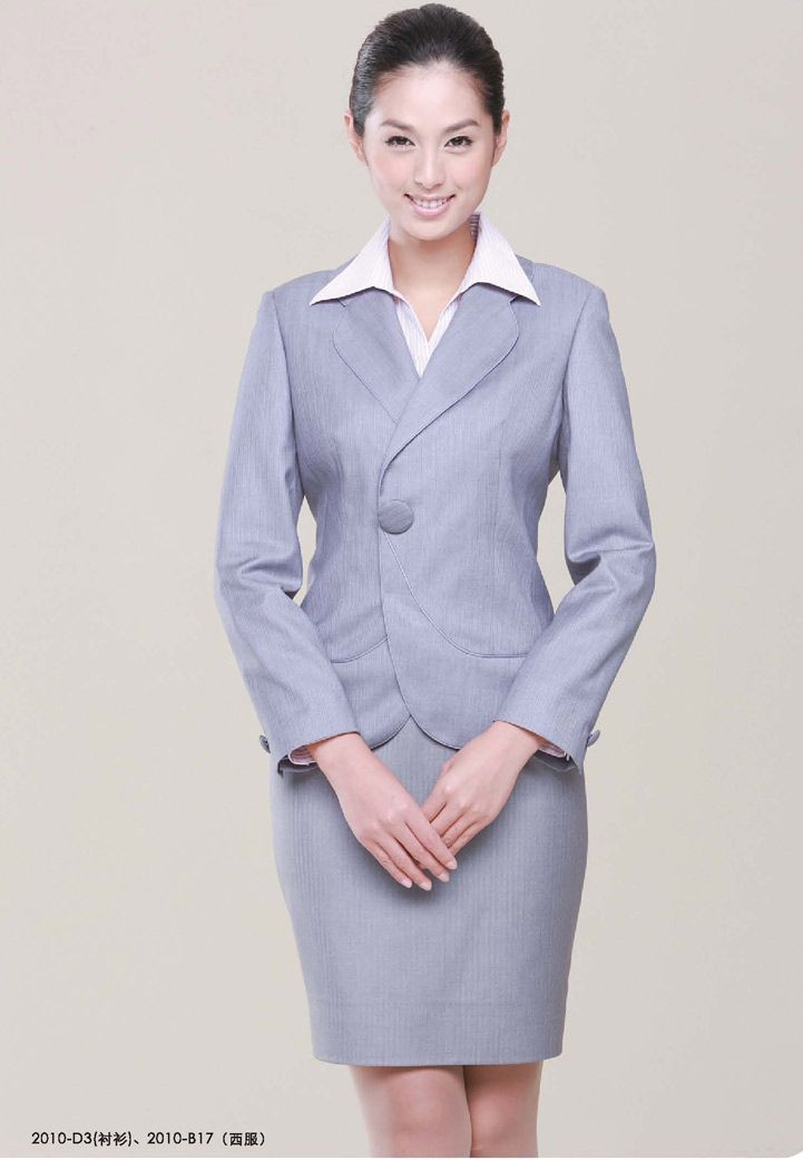 Summer fashional women office uniform (Suit vest   skirt) $20~$50