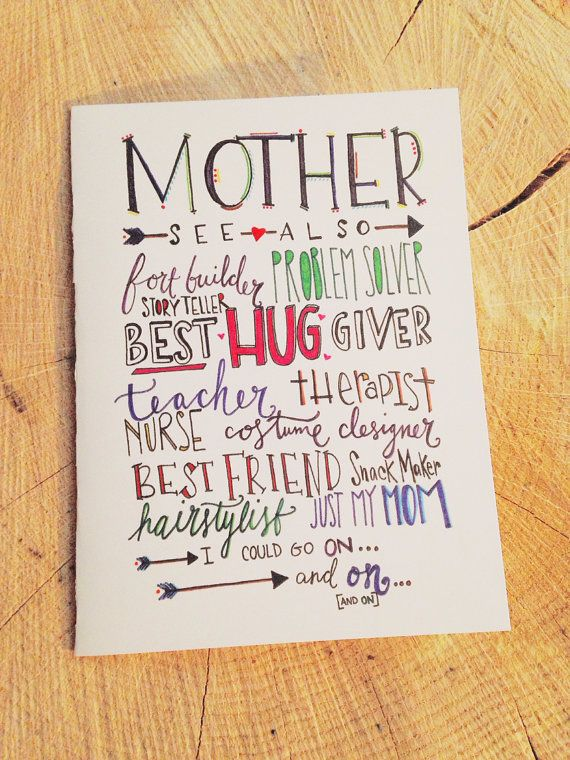 Pin By The Hipster Housewife Christ On The Hipster Housewife My Work Birthday Cards For Mom Birthday Cards For Mother Mom Cards