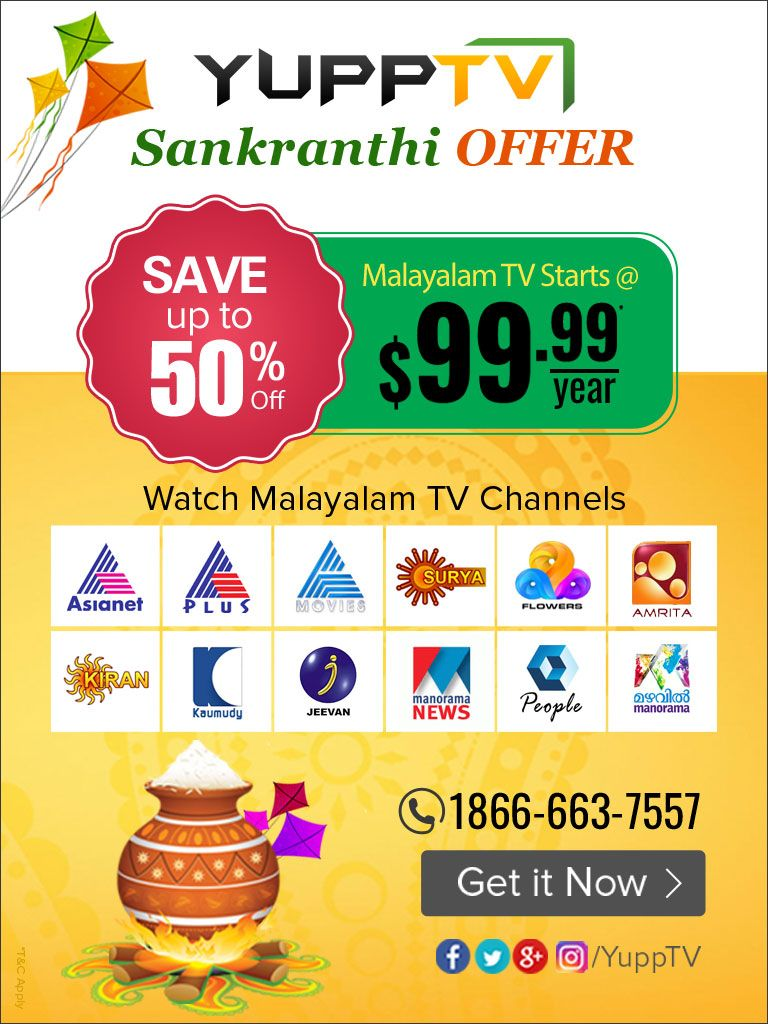 YuppTV wishing a Happy Pongal Sankranthi and Presenting the