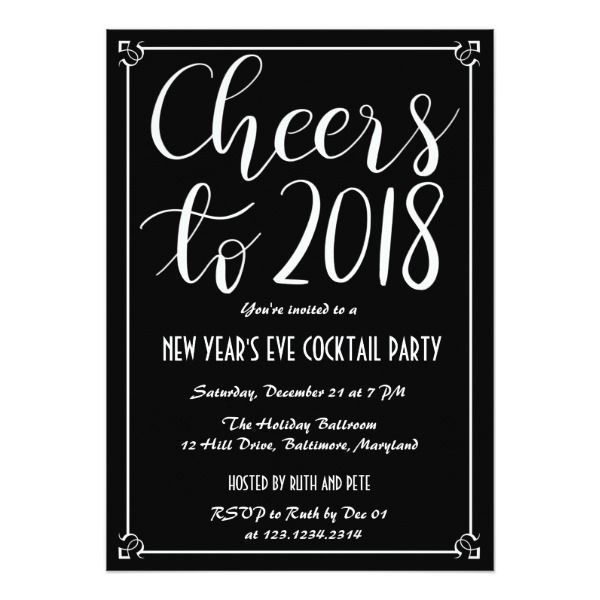 cheers to 2018 elegant black new year party card