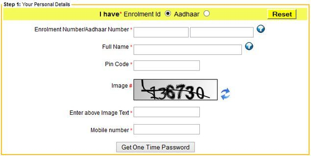 0877b4d44fc1c676521946aa3b52e97e - How To Get A Soft Copy Of Aadhar Card