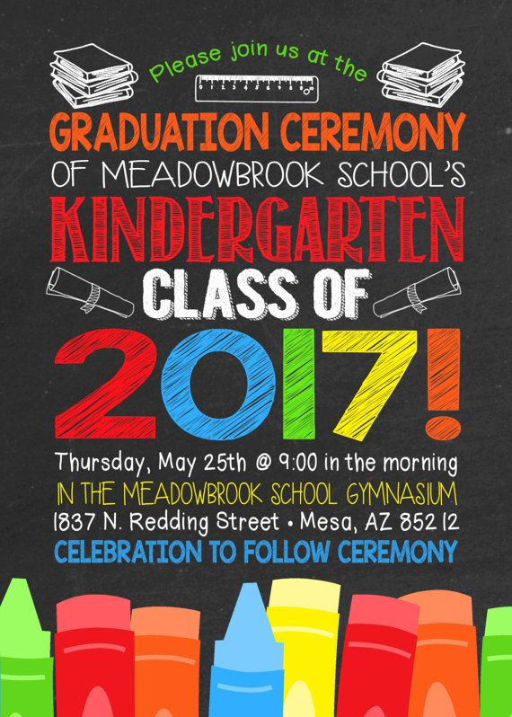 kindergarten graduation invitation kindergarten graduation