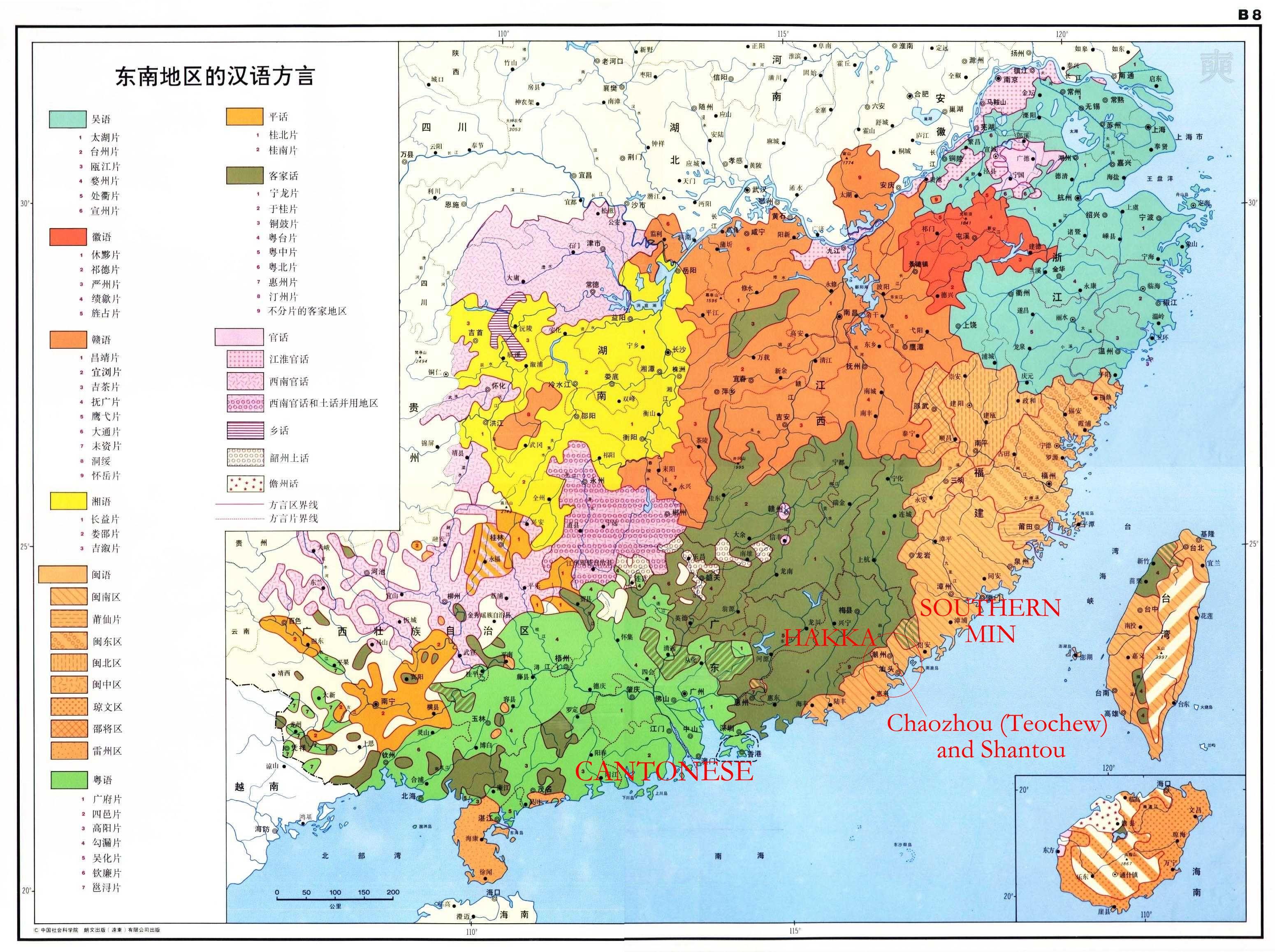 SwatowShantou Teochew And Hakka Dialects Maps Of All Sorts - China language map
