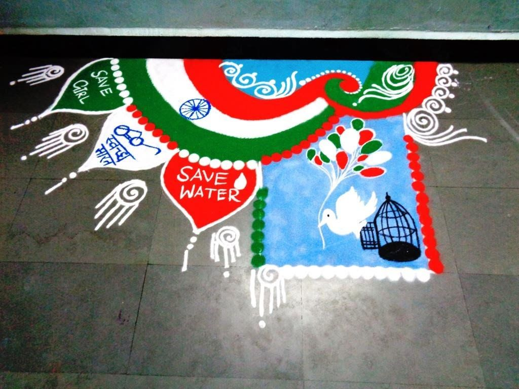 photo Rangoli designs for Independence day