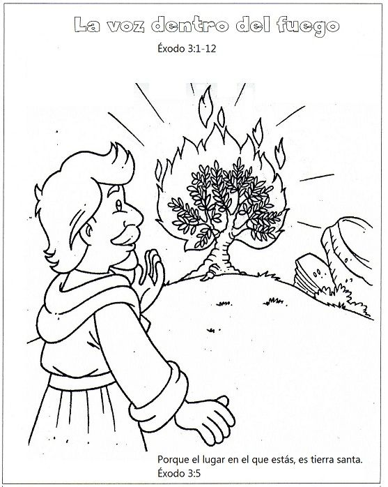 La Zarza Ardiente Manualidades De La Biblia Para Ninos Manualidades Para Ninos Cristianos Zarza Ardiente