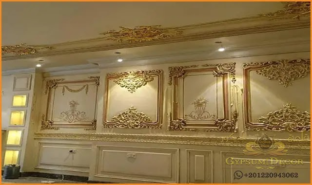 اسقف جبس بورد صالات كلاسيك Ceiling Design Living Room Decor Instagram Posts