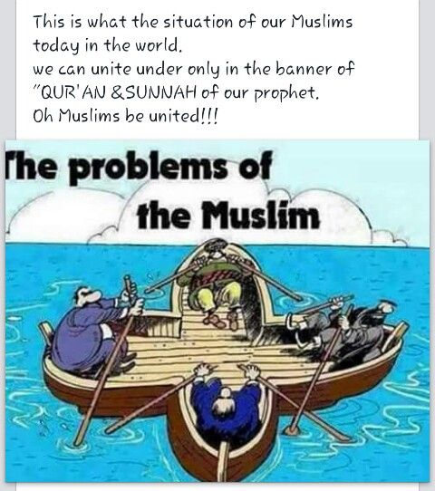 The Problem Of The Muslim Ummah Satirical Illustrations