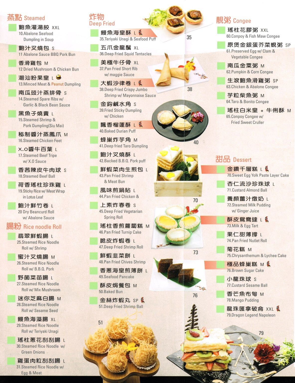 Dragon Legend Menu 龍珠匯菜单 25 Lanark Rd Markham 9059401811 Chicken Buns Pork Buns Menu Restaurant
