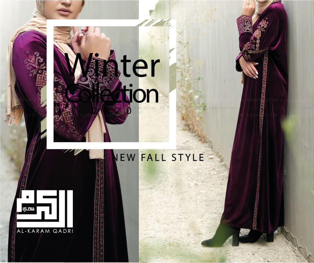 Velvet Abaya Autumn Fashion Formal Dresses Long Fashion