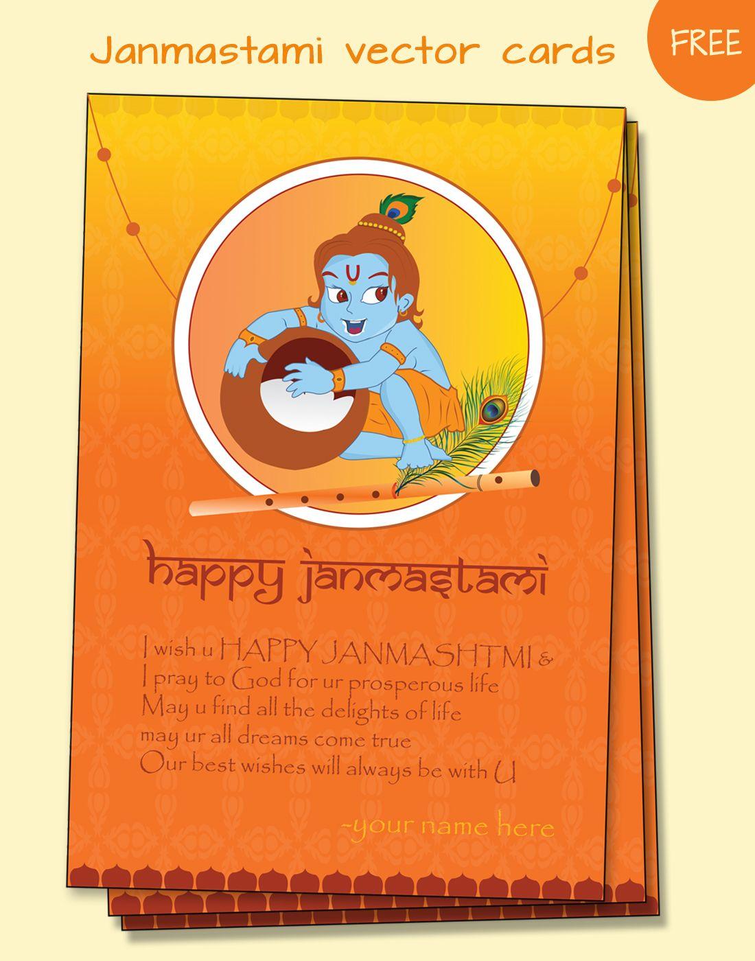 Card Making Ideas For Janmashtami Part - 16: Janmashtami Vector Templates