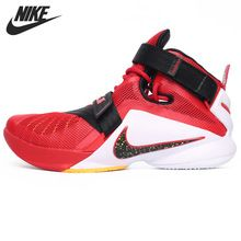 fd856d11cb29 Original NIKE LEBRON SOLDIER IX EP men s Basketball shoes 749420 sneakers free  shipping(China (Mainland))