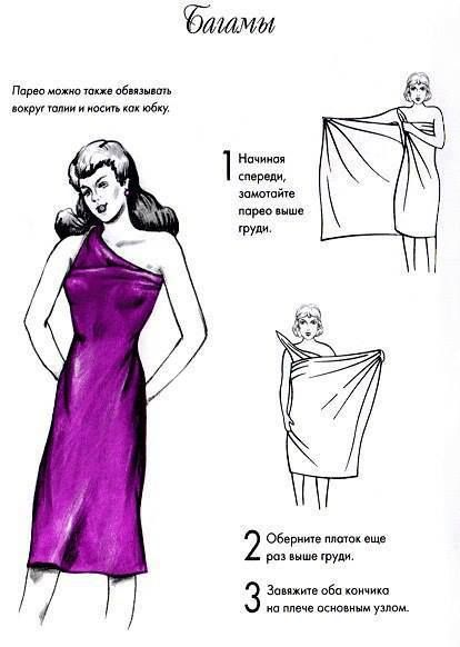 Toga party diy pinterest toga party costumes and craft diy clothes solutioingenieria Images