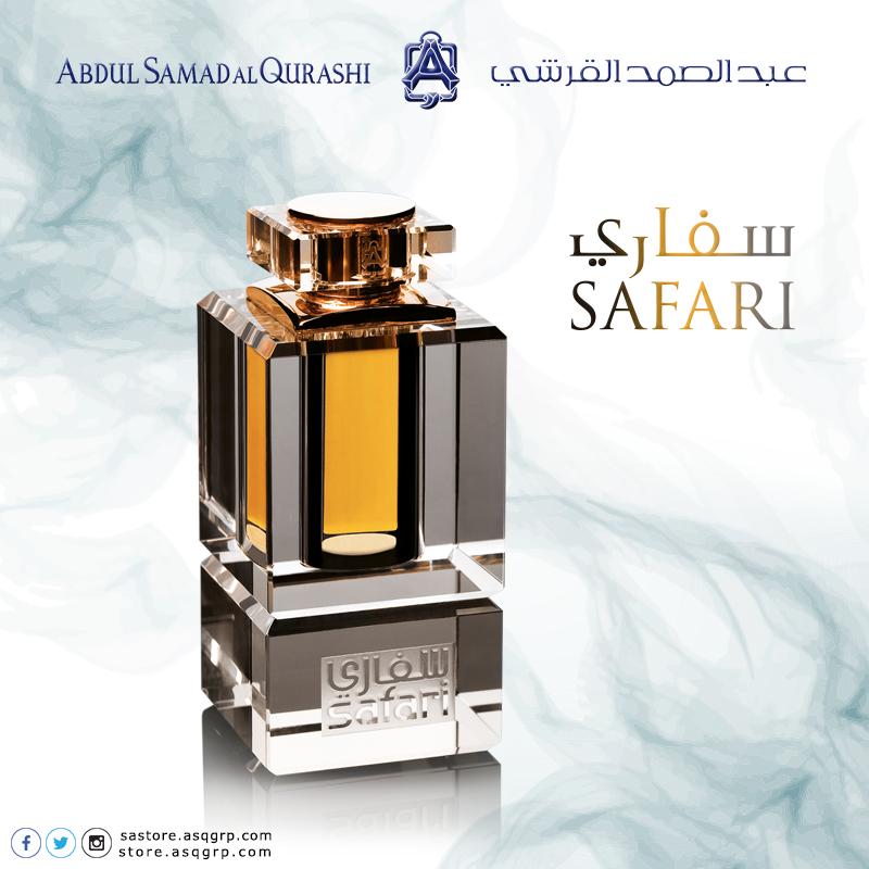 للجمال وجه آخر يكشفه عبدالصمد القرشي بخلطة سفاري التي تزيد إشراقك تألقا اطلبها مع عرض 40 Perfume Perfume Bottles Beauty