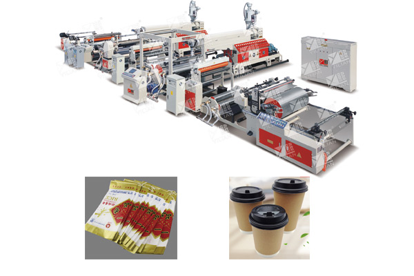 Sjfm 1000 2000d Double Mainframe Extrusion Film Laminating Machine In 2020 Extrusion Aseptic Packaging Juice Boxes