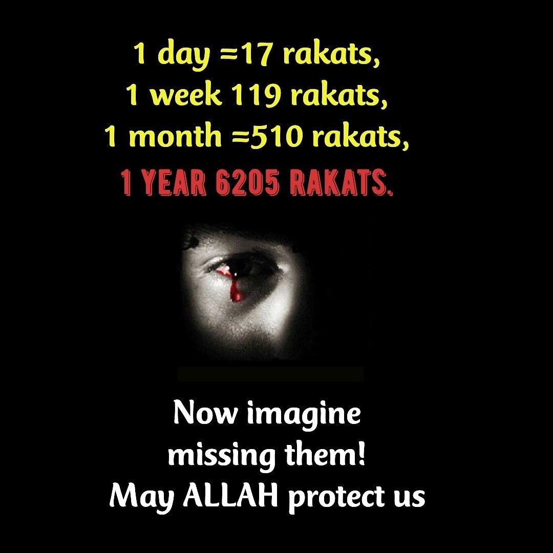 Prayer Request Quotes Pindennis01 Morry On No King As Allaah  Pinterest  Islam