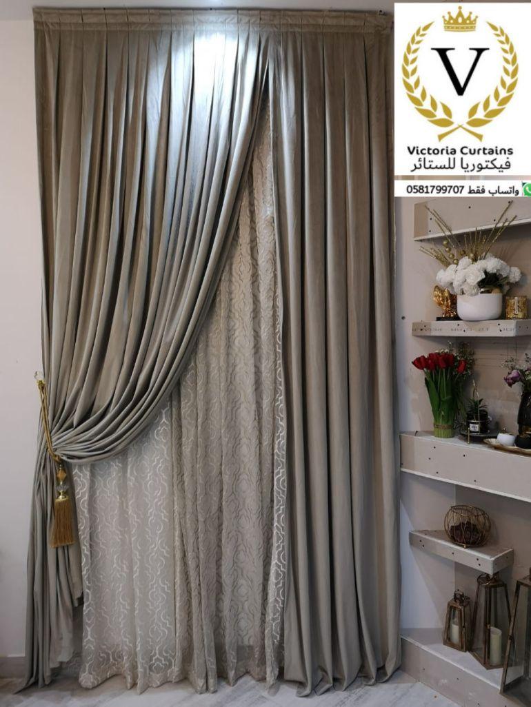 فيكتوريا لتفصيل ستائر في الرياض أجمل اشكال الستائر صور ستائر محلات تفصيل ستائر في الرياض ديكورات ستائر غرف بالرياض 0581799707 اختي Decor Curtains Home Decor