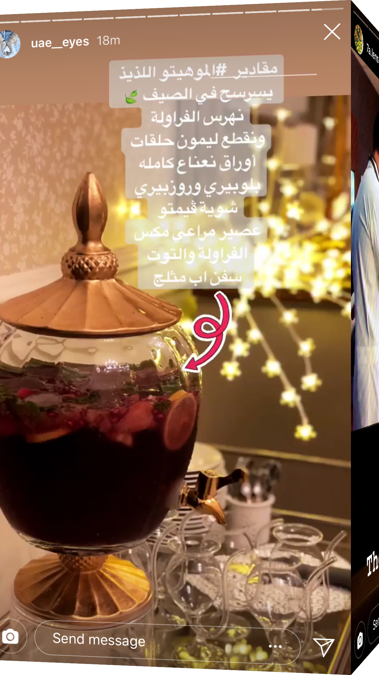 Pin By Maryam Alali On مشروبات Cooking Wine Decanter Barware