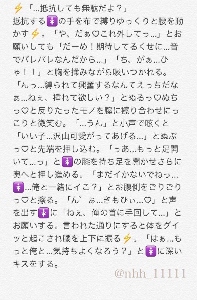鬼 滅 の 刃 夢 小説