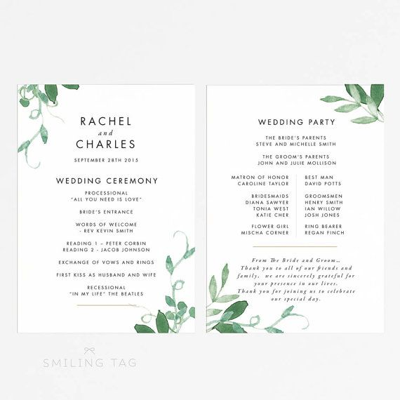Printable Wedding Program Printable Modern Botanical Wedding