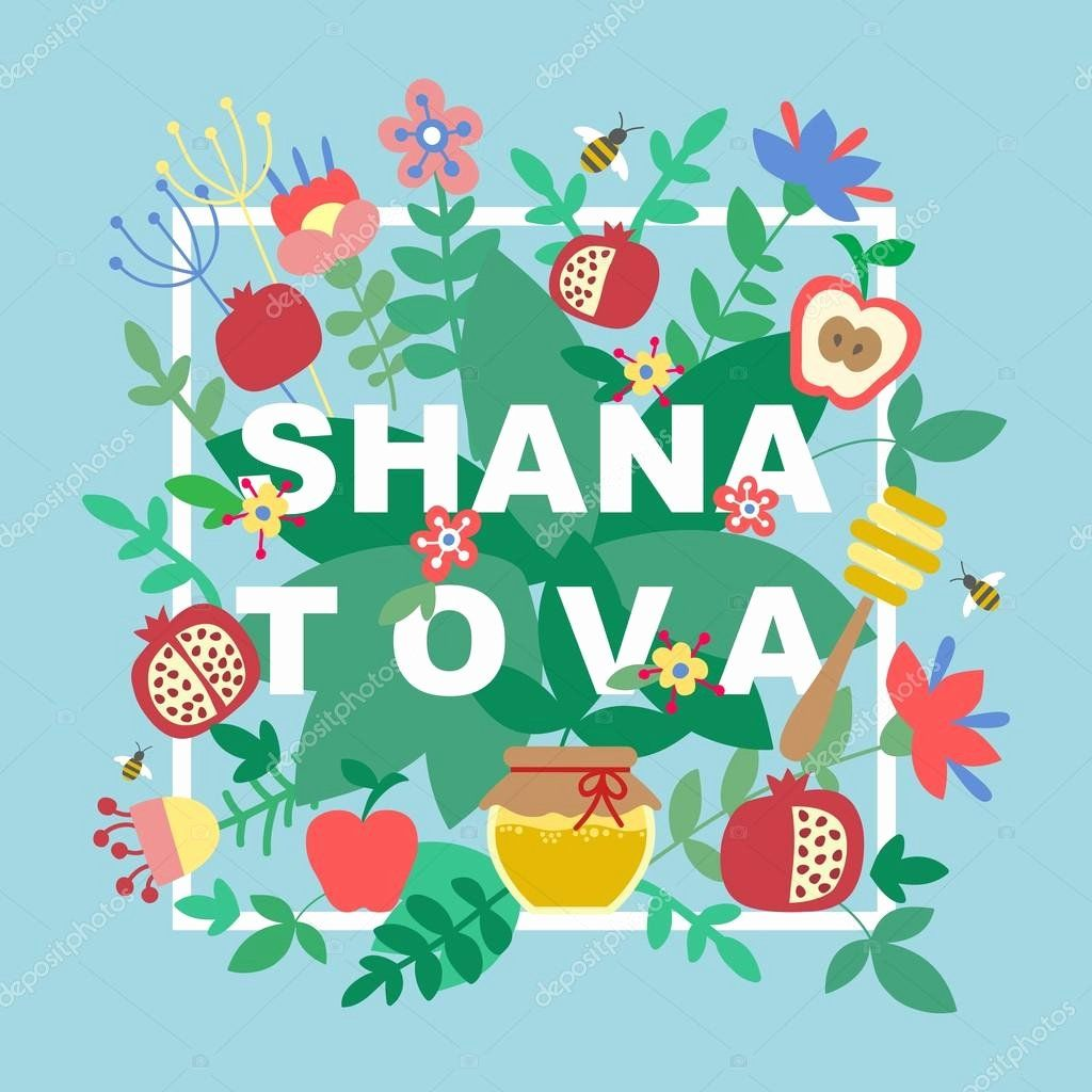 "Rosh Hashanah Greeting Card Luxury Shana tova"" Happy New"