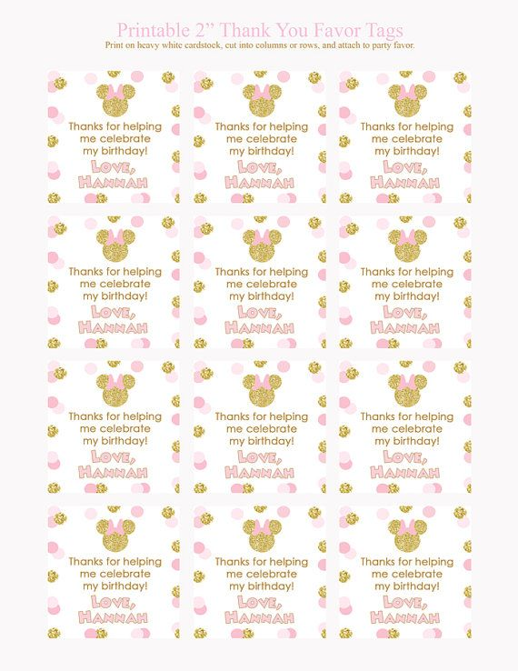 Minnie Mouse Birthday Party Printable Package, Printable Minnie Mouse Decorations, Pink and Gold