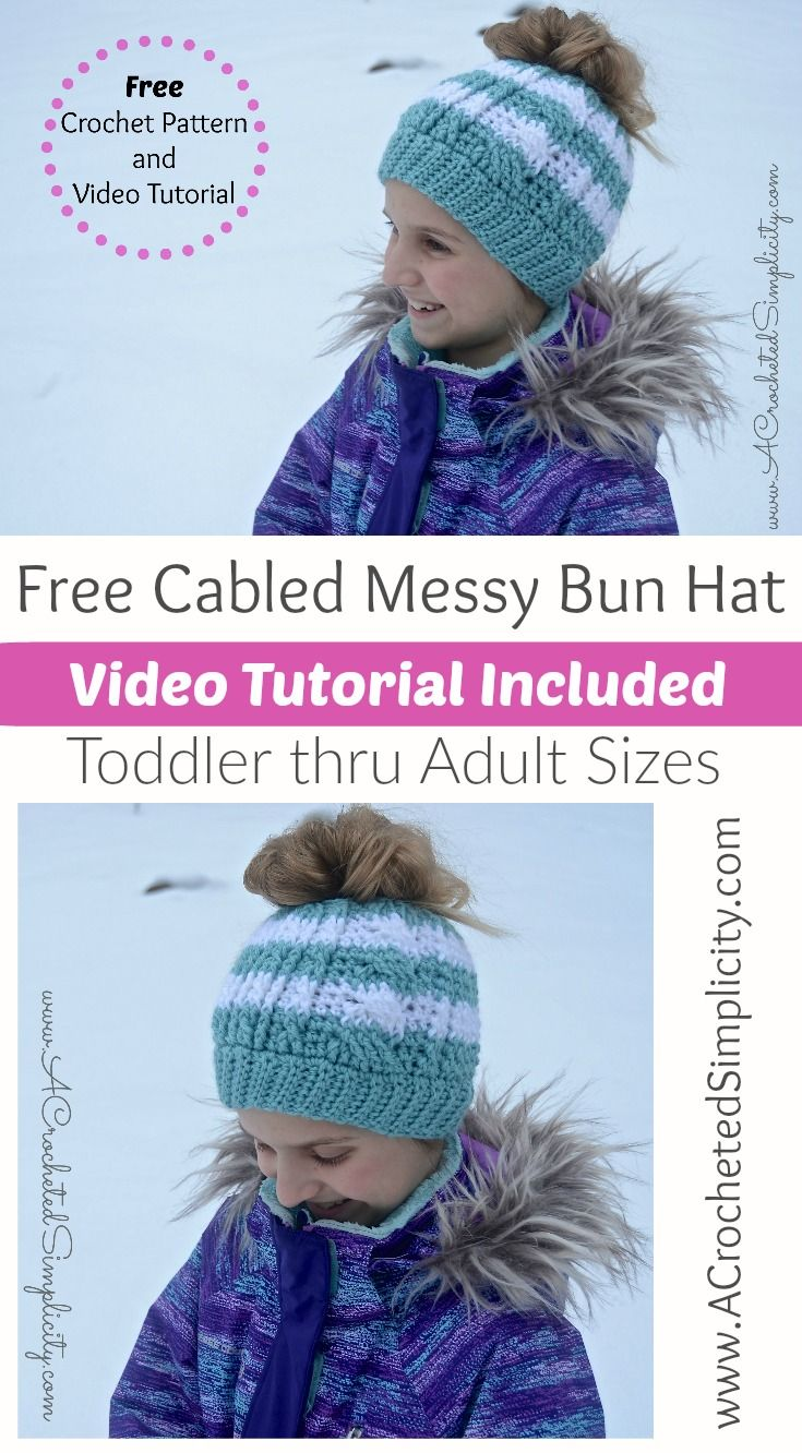 Free Crochet Pattern & Video Tutorial - Cabled Messy Bun Hat by A ...