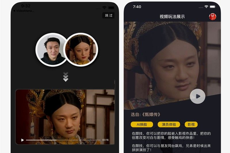 Viral Chinese Deepfake App Zao Hit With Concerns Over Privacy