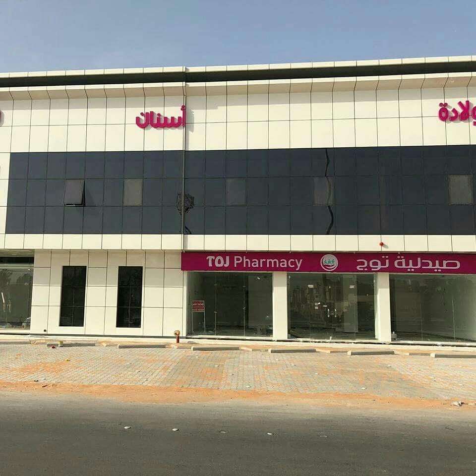 محلات تجارية للإيجار في الرياض فرصة استثمارية بالرياض للتواصل 0505264771 عدد ستة معارض تجاريه للايجار في حي قرطبه في مدينة Outdoor Decor Home Decor Home