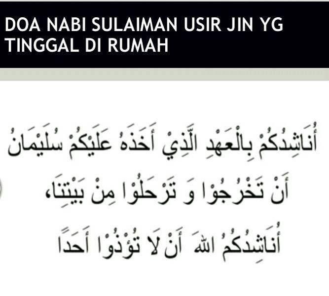 DOA NABI SULAIMAN USIR JIN DALAM RUMAH   rising muslim   Doa