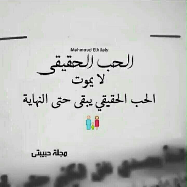 Pin By N I V ɑ ɑ V D On أ ق ت ـب أ س ـ م ن أ ل ک ت ـب Calligraphy Arabic Calligraphy