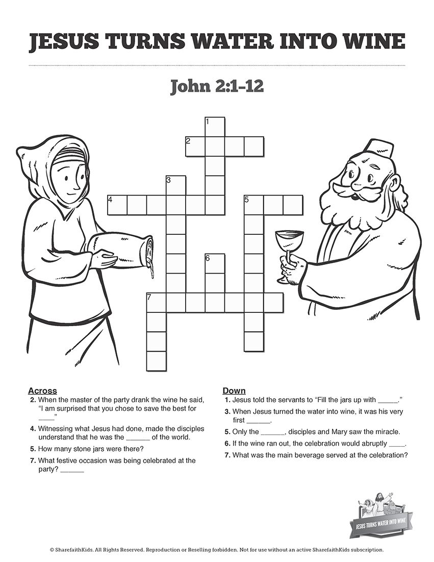 Jesus Turns Water Into Wine Sunday School Crossword Puzzles Jesus