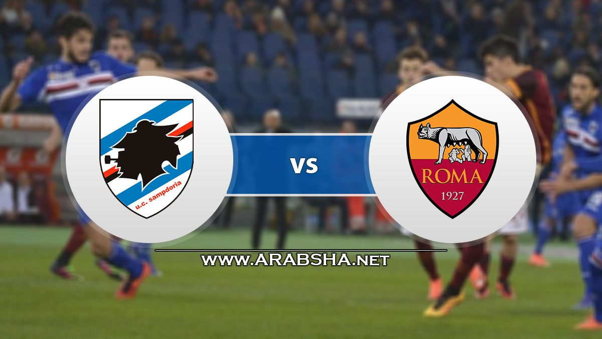 مشاهدة مباراة روما وسامبدوريا بث مباشر 24 6 2020 الدوري الايطالي Highway Signs Roma Signs