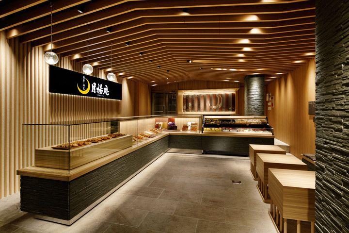 Japanese Traditional Interior Design tsukiage-an shopdoyle collection, kagoshima – japan » retail